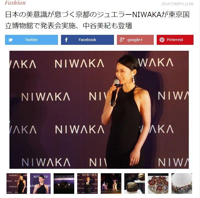 fashionheadline1609_niwaka