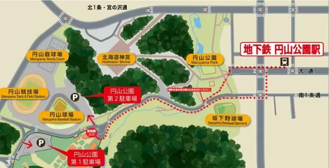 円山公園徒歩ルート