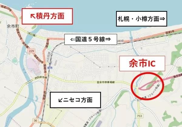 余市IC周辺地図
