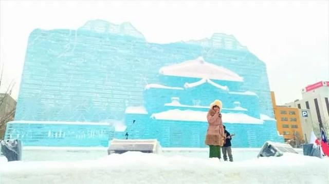 【2019年5丁目】【大氷像】 台湾-玉山と高雄駅