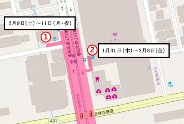 栄町 バス停