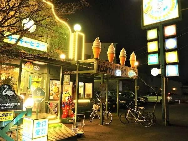 ラッキーピエロ 松陰店