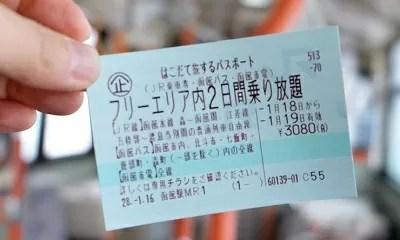 函館旅するパスポート