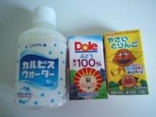 赤ちゃん大会in勝楽堂 お土産