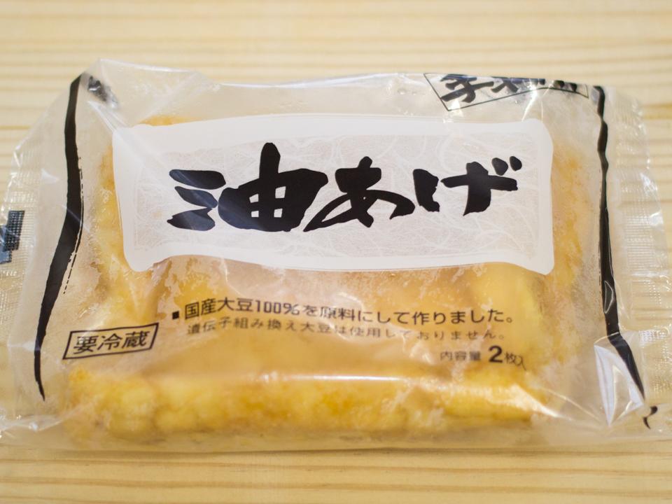 油あげ 滋賀大豆と米原の水で作る おいしい豆腐|米原 北新豆腐店|豆腐製造 店頭・通信販売
