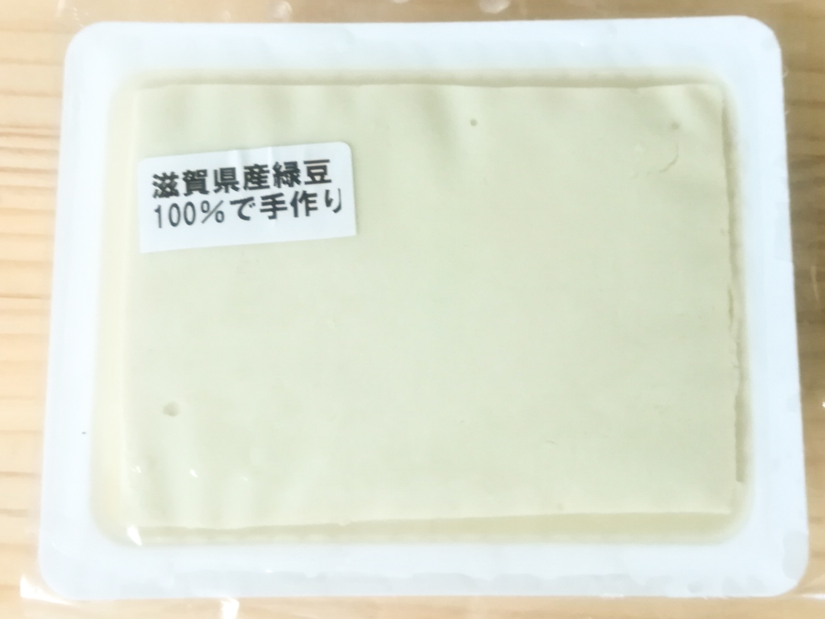 枝豆入りきぬ豆腐 滋賀大豆と米原の水で作る おいしい豆腐|米原 北新豆腐店|豆腐製造 店頭・通信販売
