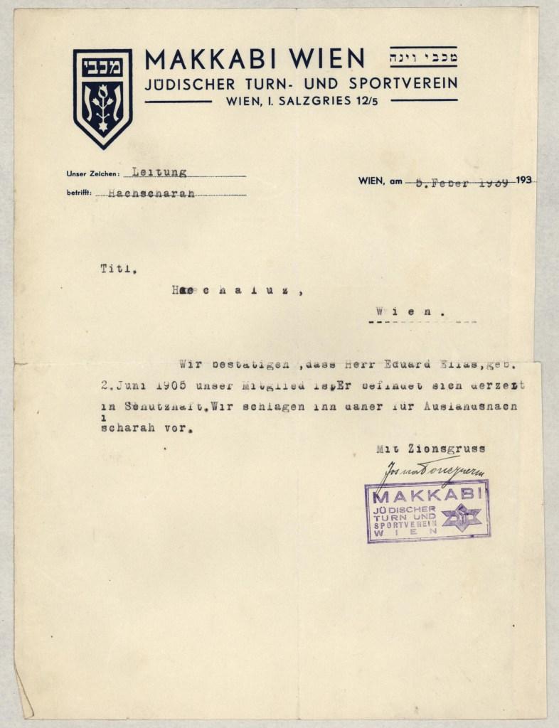Richborough camp, Eduard Elias, letter, 5 February 1939, Vienna Makkabi