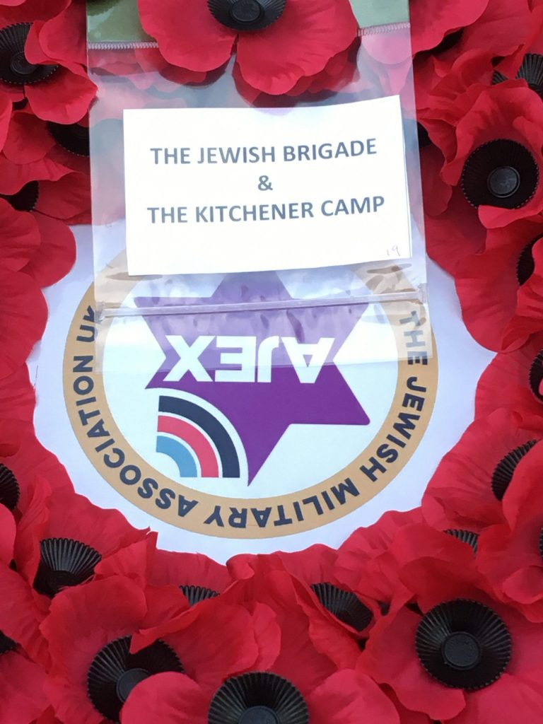 The wreath for the refugees of Kitchener camp