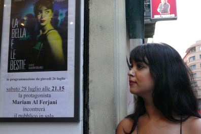 Mariam Ferjan