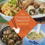 Cookbook of the Week(end): The Chinese Takeout Cookbook by Diana Kuan