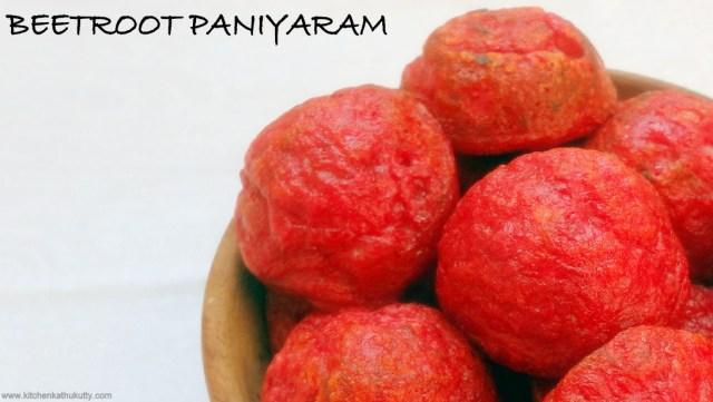 beet root paniyaram