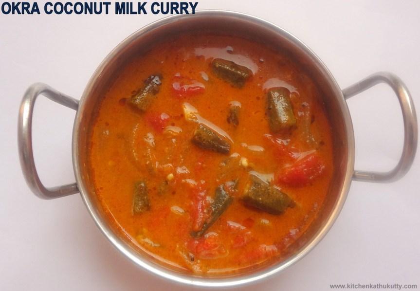 okra coconut milk curry