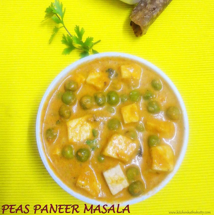Paneer Matar|Restaurant Style Matar Paneer|Peas Paneer Masala