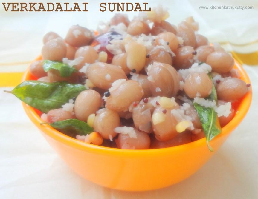 Peanut or Groundnut Sundal|Verkadalai Sundal-Navaratri Recipes