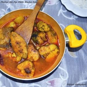 %Aloo Phulkopi diye Bhetki Maacher Kalia Recipe Bengali