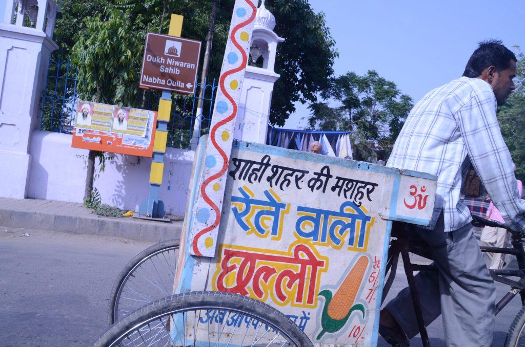 Chhali or corn