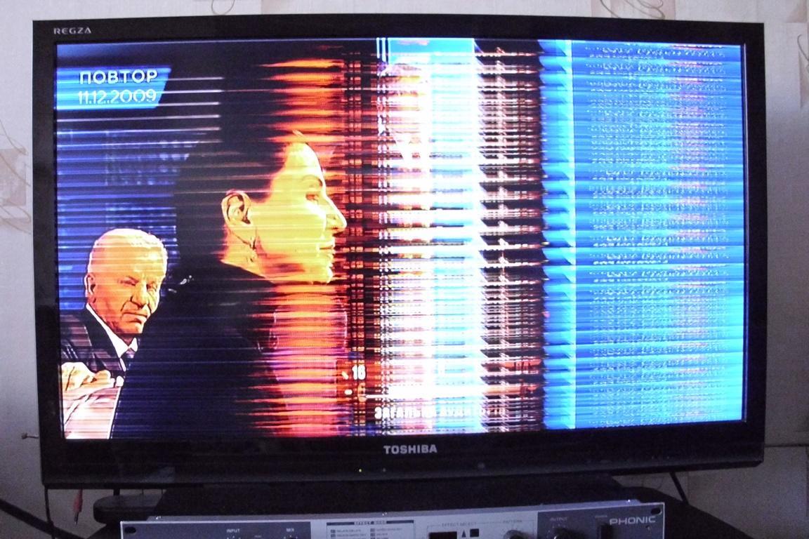 Картинка на телевизоре когда он не работает