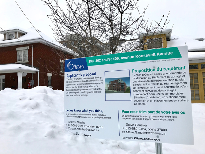 An open house about this development is being held Tuesday, February 20 from 6:30 p.m. to 8:30 p.m. at the Churchill Senior's Centre (345 Richmond Rd.).