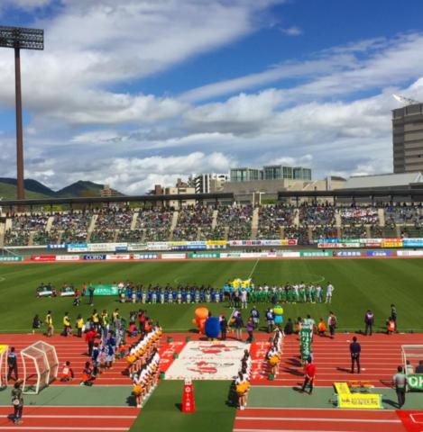 FC岐阜のホームゲーム長良川競技場でサッカー観戦をしながら楽しむ