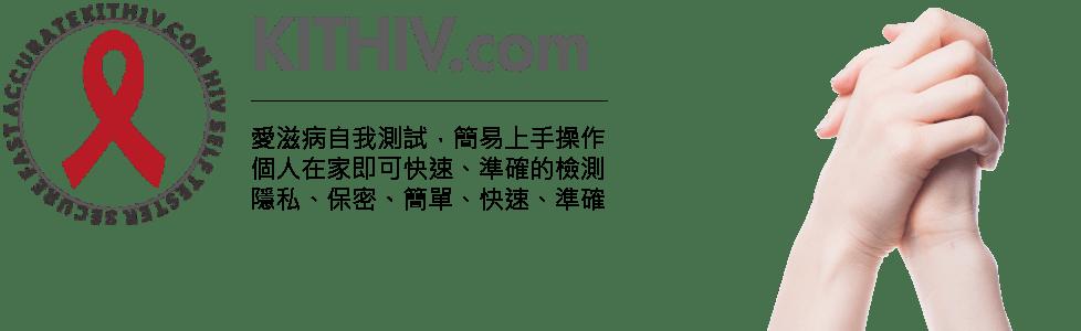 什麼是梅毒(Syphilis) – KITHIV.COM