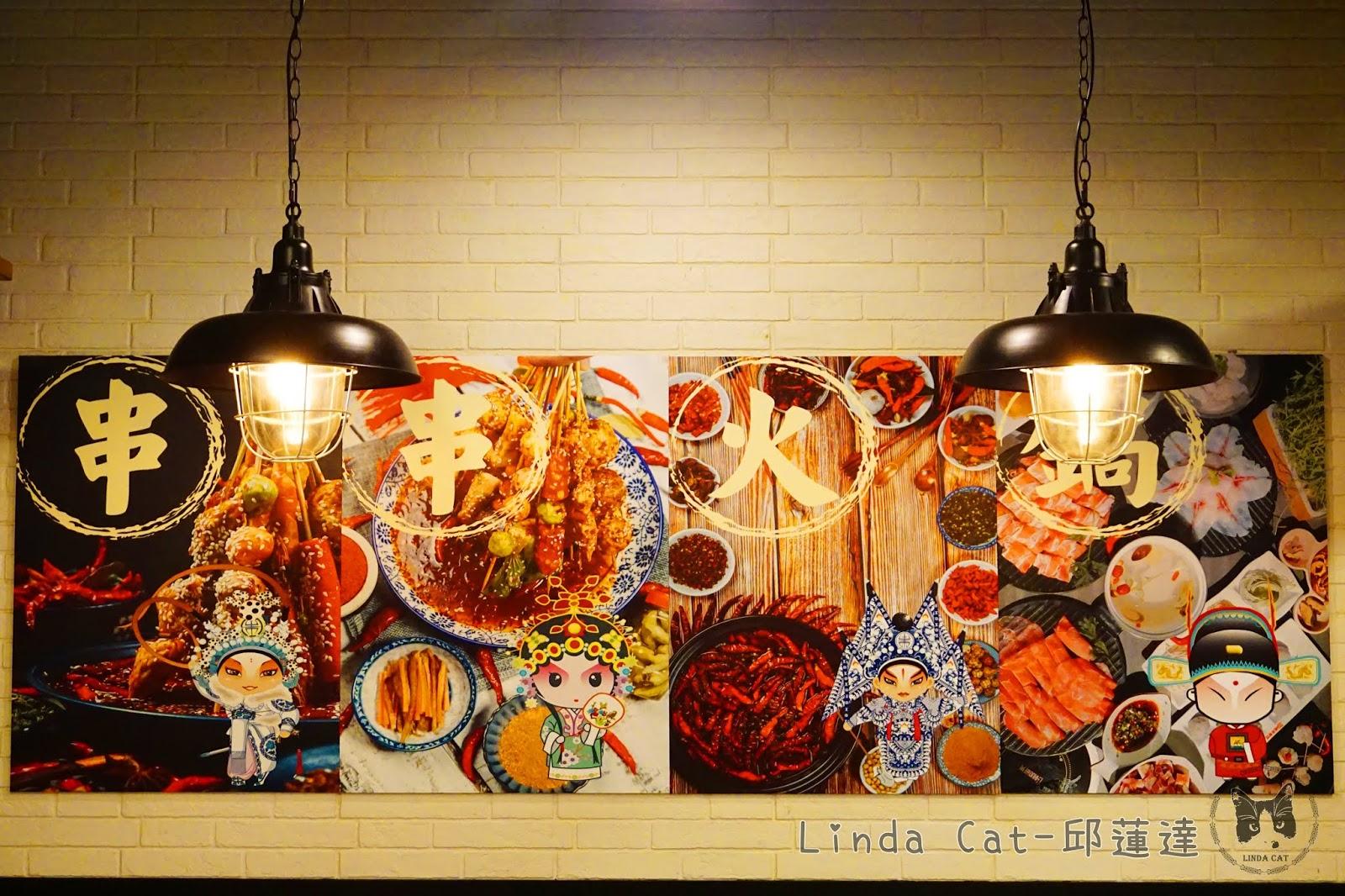 飲飲食食 – Linda Cat 邱蓮達