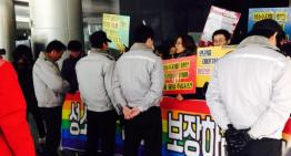 South Korean LGBT Activists Gain Victory After Seoul Mayor Agree to Address Discrimination