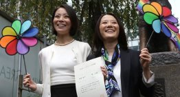 Tokyo Issues Japan's First Same-Sex Marriage Certificate To This Beautiful Couple