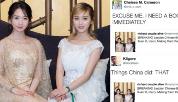 Sorry, But The Story About A Chinese Lesbian Billionaire Couple Was An Viral Hoax