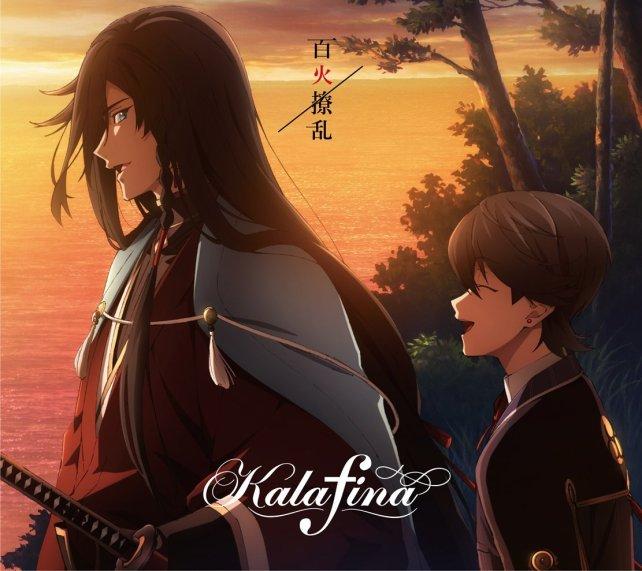 [Kalafina][Lyrics] Hyakka Ryouran – 百火繚亂 | Just another day without you....