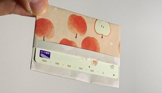 折り紙:カードケースの折り方(Card case)