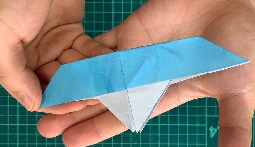 折り紙:ふねの折り方(boat)