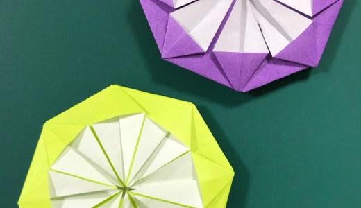 折り紙:ダリアの折り方