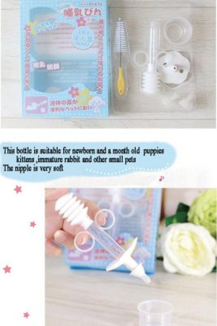 Nipple Syringe For Kittens, Puppies, Rabbits