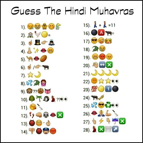 Whatsapp Puzzle Guess The Muhawaras