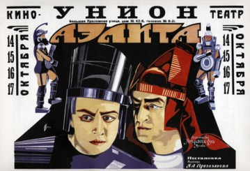 Aelita Queen of Mars | 1927 Soviet poster