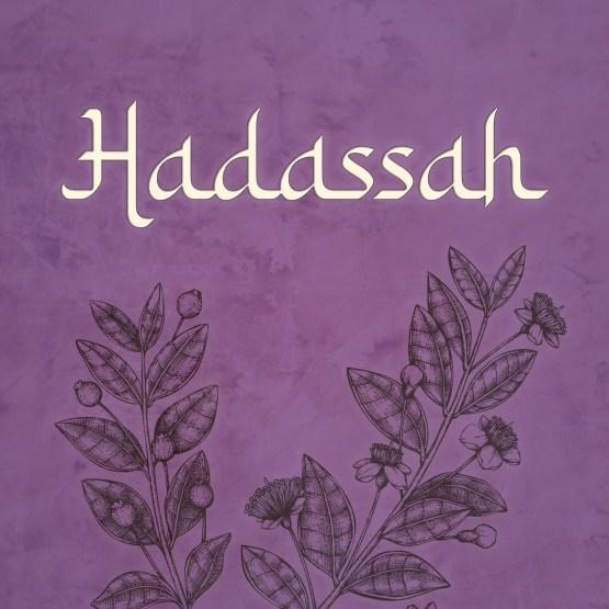 One-Act Play Hadassah
