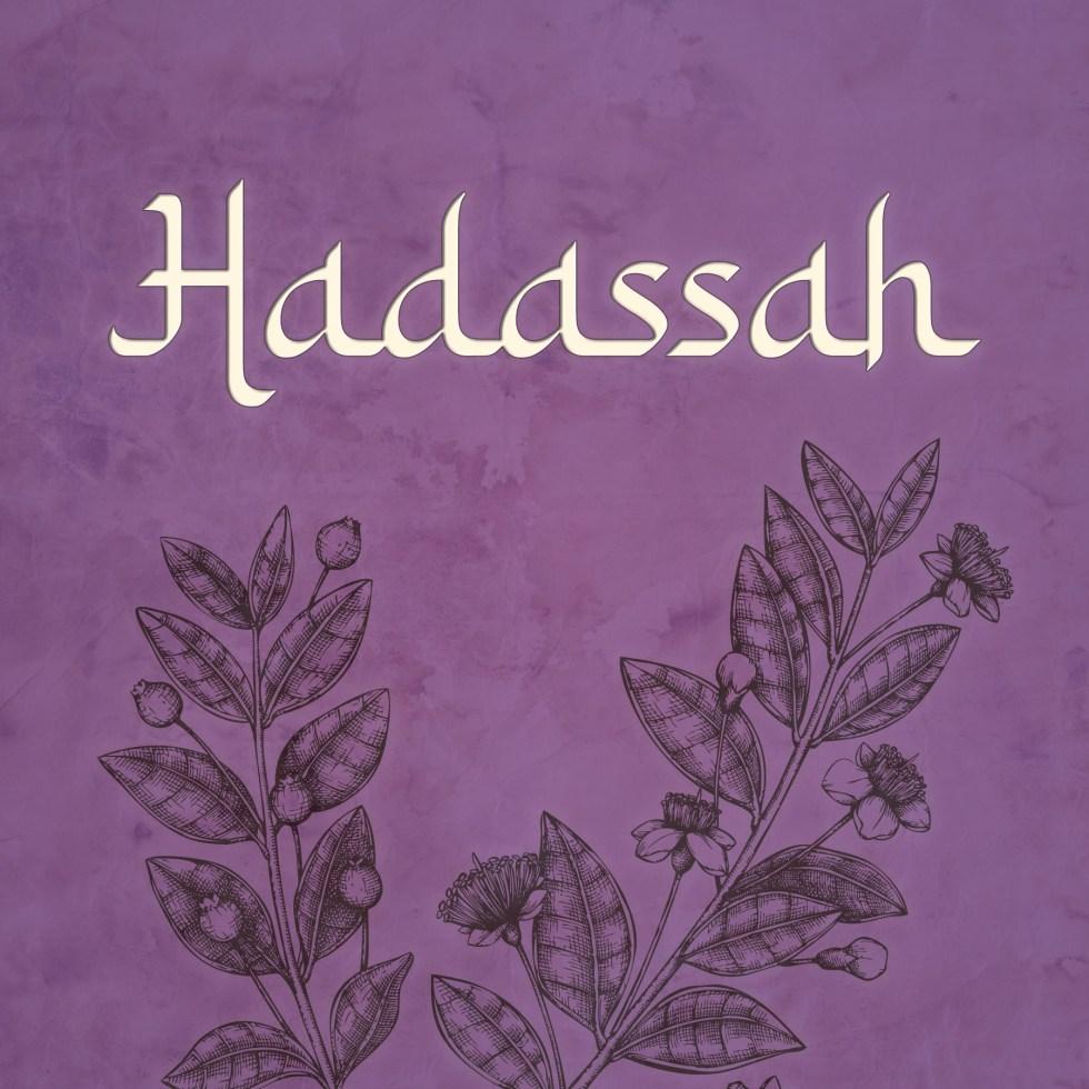 Hadassah one-act play