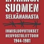 Pekkarinen & Pohjonen: Ei armoa Suomen selkänahasta