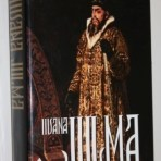 Madriaga, Isabel De: Iivana Julma