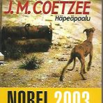 Coetzee, J. M.: Häpeäpaalu
