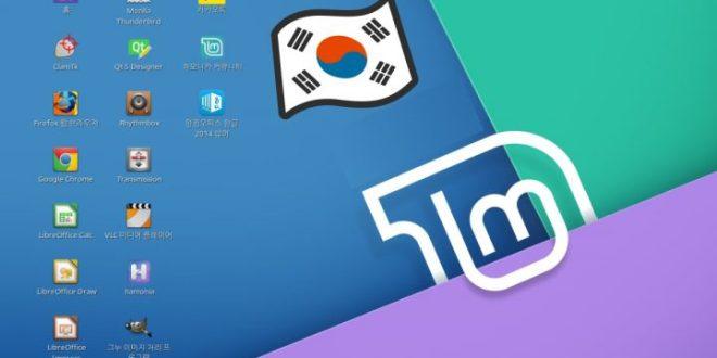 La Corée du Sud remplace Windows 7 par une distribution Linux Open OS