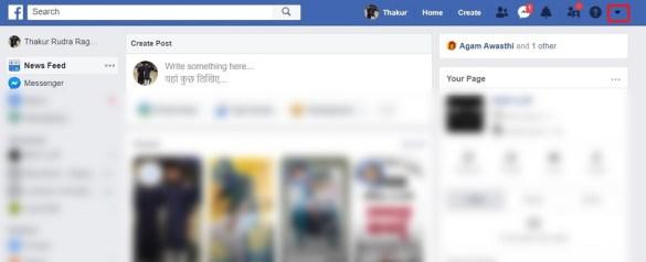 Comment activer le Mode Sombre du site web de Facebook