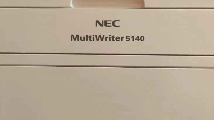 いま使用中のビジネスに最適なレーザープリンター