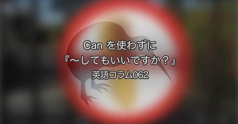 07042014
