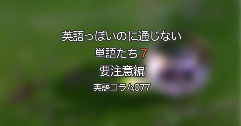22042014