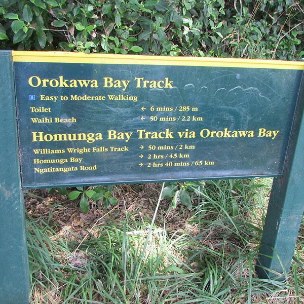 Orokawa trekking