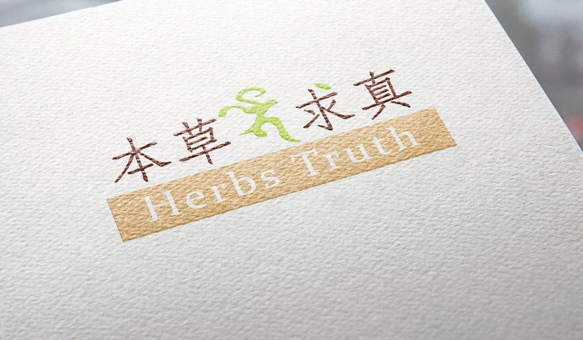 Herbs Truth
