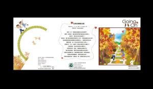 專輯封面設計
