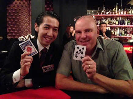 One of the Japanese Magicians