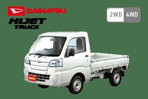 7MAX ダイハツ ハイゼットトラック
